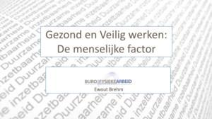 Factor mens in magazijnveiligheid
